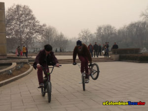 Flatland in Zibo, China